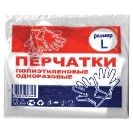 Перчатки полиэтиленовые одноразовые 50 пар (100шт) L 440220, 99