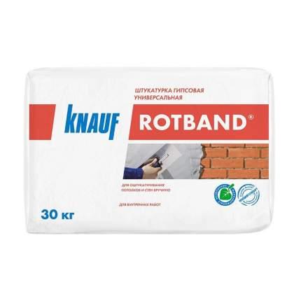 Штукатурка KNAUF Ротбанд (007564) гипсовая 30 кг