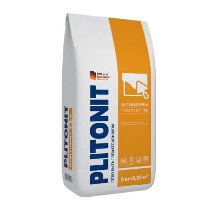 Штукатурка PLITONIT Т 1+ (128222) водоотталкивающая 5 кг