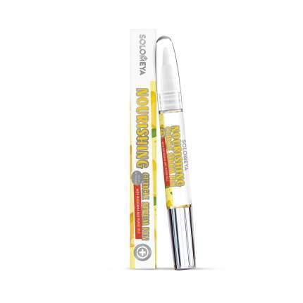Сыворотка Solomeya Nourishing Cuticle Serum Pen with Avocado and Almond Oils 2 мл