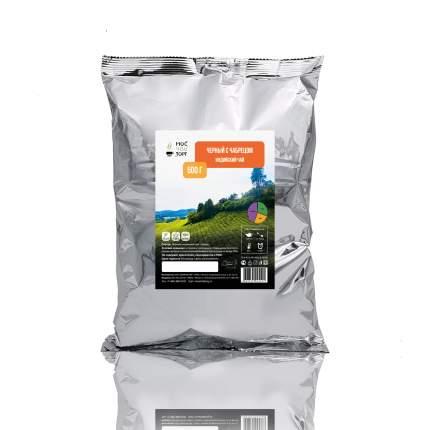 Индийский чай черный с чабрецом Мосчайторг в металлизированной упаковке 500 г