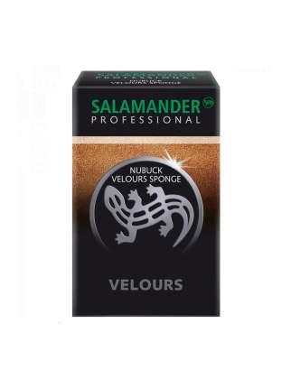 Ластик твердый для замши Salamander Professional Nubuck Velours Cleaner