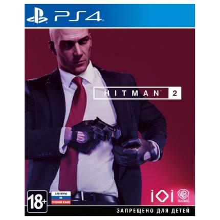 Игра Hitman 2 для PlayStation 4