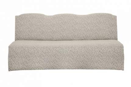 Чехол на трехместный диван без подлокотников Venera, жаккард, цвет слоновая кость