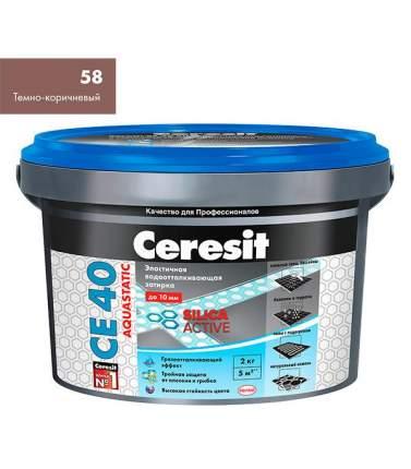Затирка CERESIT CE 40 т.коричневый 2кг эластичная водооттал. противогрибковая