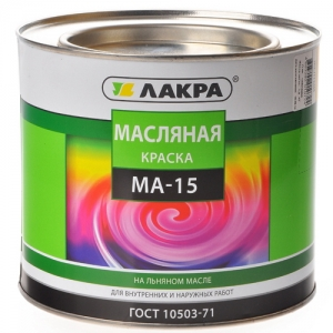 Краска МА-15 Лакра Сурик 1,9кг