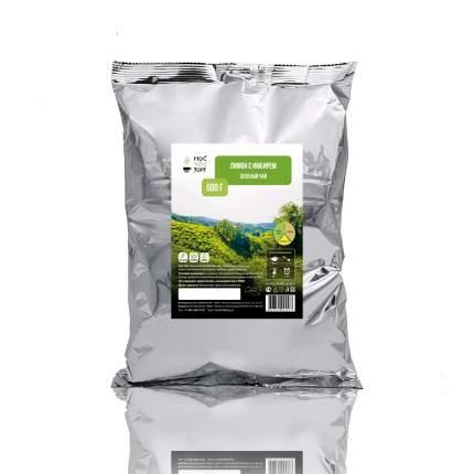 Зеленый чай лимон с имбирем Мосчайторг в металлизированной упаковке 500 г