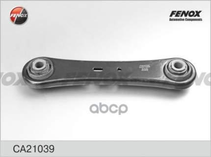 Рычаг подвески FENOX CA21039