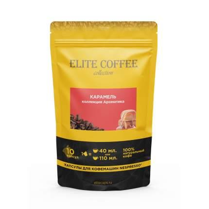 Капсулы Elite Coffee Collection Карамель для кофемашин Nespresso 10 капсул
