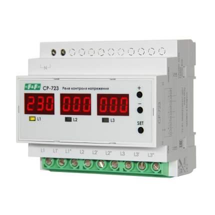 Реле контроля напряжения Евроавтоматика F&F CP-723 УХЛ2