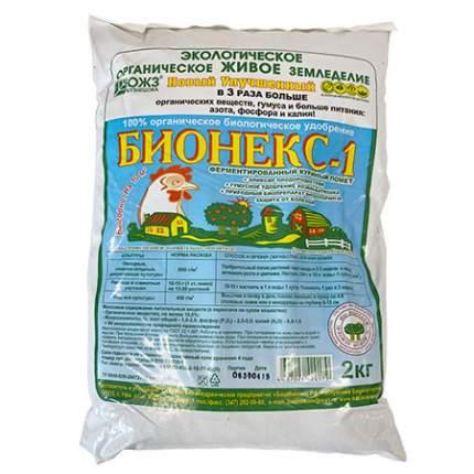 Органическое удобрение БашИнком Бионекс-1 BIONEX1 2 кг