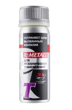 Реметаллизант ВМПАВТО  R1 Metall T, 50г пласт. Флакон