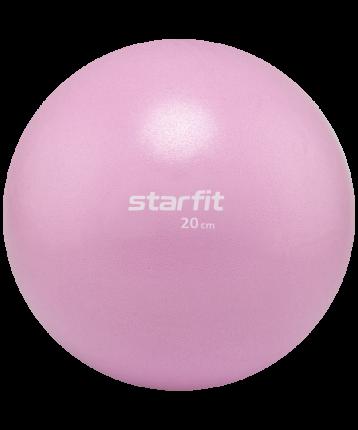 Мяч StarFit GB-902, розовый, 20 см