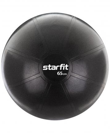 Starfit Фитбол PRO GB-107, 65 см, 1200 гр, без насоса, чёрный, антивзрыв