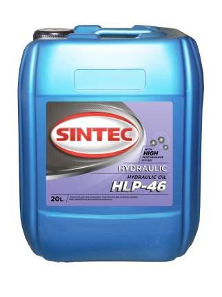 Масло гидравлическое Sintec  Hydraulic HLP 46  20кг