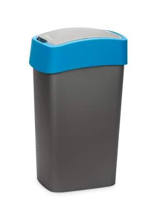 Контейнер для мусора FLIP BIN 50л голубой