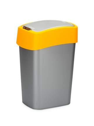 Контейнер для мусора FLIP BIN 10л оранжевый