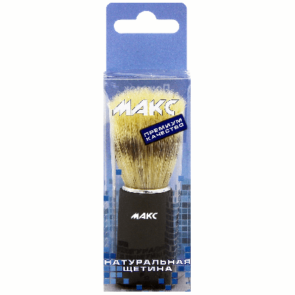 Макс - Помазок для бритья с натуральной щетиной Премиум качество