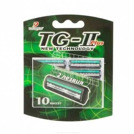 Дорко / Dorco TG-2 Plus - Сменные кассеты для бритья 10 шт
