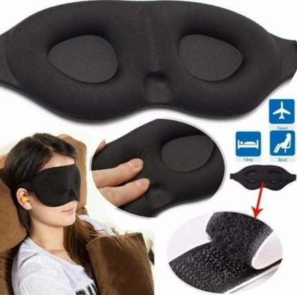 Тканевая маска для сна FOLK