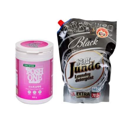 Пятновыводитель PoshOne и гель для стирки черного белья Jundo Black