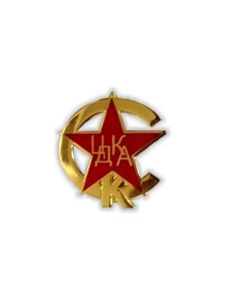 Значок эмблема ЦДКА