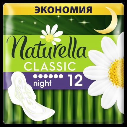 Прокладки Naturella Classic Night Ромашка Гигиенические 12 шт