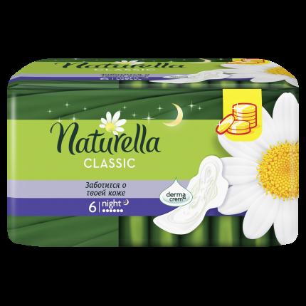 Прокладки Naturella Classic Night Ромашка Гигиенические 6 шт