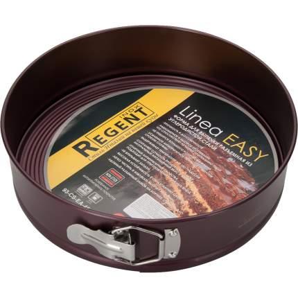 Форма для выпечки REGENT INOX, EASY, 26х7 см, разъемная