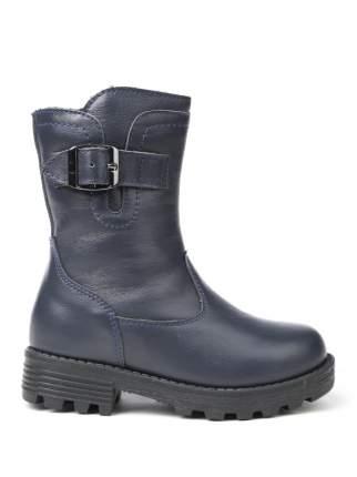 Ботинки ZEBRA 457889 цв.синий р.27