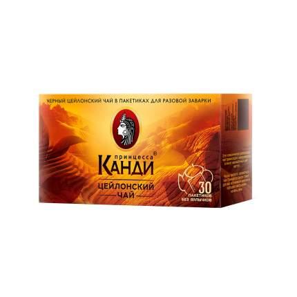 Чай черный Принцесса Канди Цейлонский 30 пакетиков без ярлыка