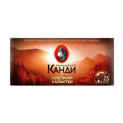 Чай черный Принцесса Канди Крепкий Характер 25 пакетиков