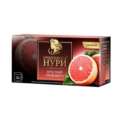 Чай черный Принцесса Нури Красный Грейпфрут 25 пакетиков