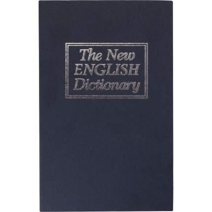 Книга-сейф BRAUBERG, Английский словарь, 5,5x15,5x23,5 см