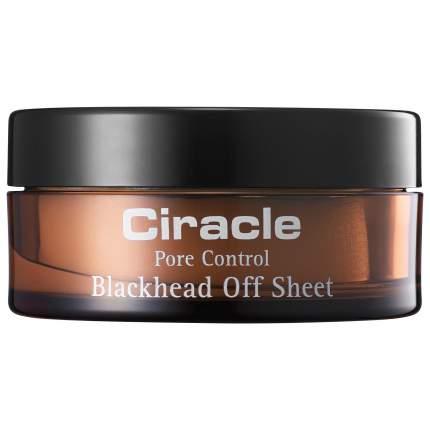 Салфетки для глубокого очищения пор Ciracle Blackhead Off Sheet