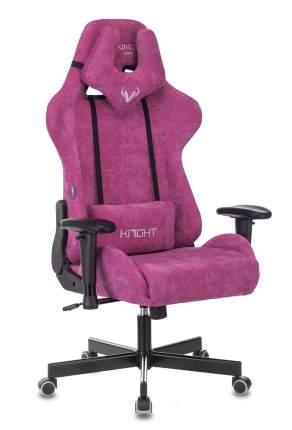 Игровое кресло ZOMBIE VIKING KNIGHT LT15, малиновый
