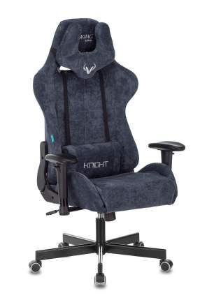 Игровое кресло ZOMBIE VIKING KNIGHT LT27, синий