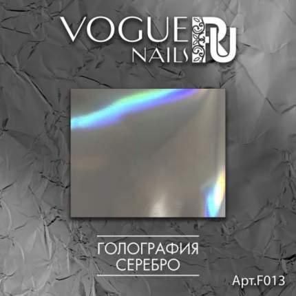 Vogue Nails Фольга «Серебрянная голография»