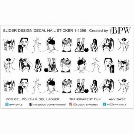 BPW.Style Слайдер-дизайн «Мода микс 2» №1-1396