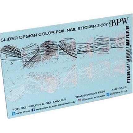BPW.Style Слайдер-дизайн «Паутинка с фольгой 2» №2-207 серебро
