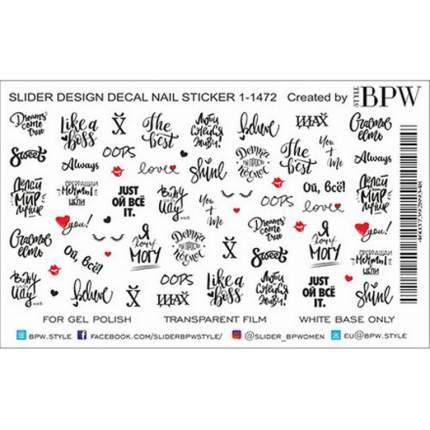 BPW.Style Слайдер-дизайн «Надписи» №1-1472