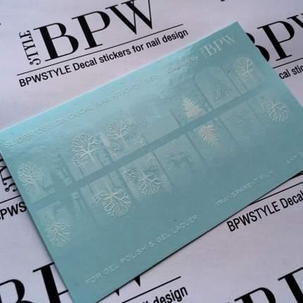 BPW.Style Слайдер-дизайн «Зимний лес» №3-53