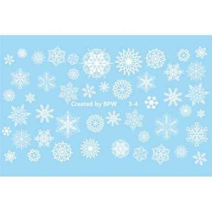 BPW.Style Слайдер-дизайн «Белые снежинки» №3-4