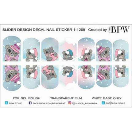 BPW.Style Слайдер-дизайн «Новогодний Тедди» №1-1269
