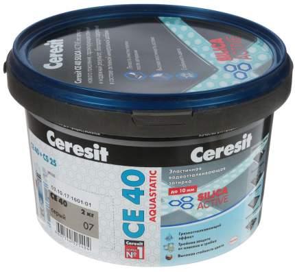 Затирка CERESIT CE 40 серая 2кг эластичная водооттал. противогрибковая