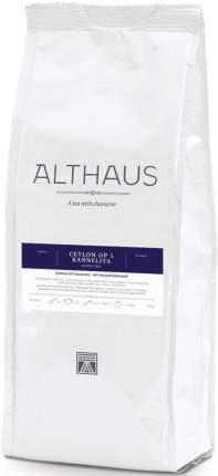"""Чай Althaus """"Ceylon OP 1 Kanneliya"""", черный листовой, 250 гр"""