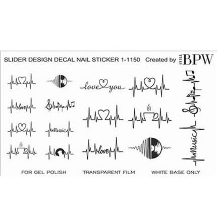 BPW.Style Слайдер-дизайн «Графический» №1-1150