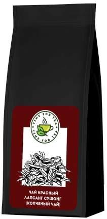 """Чай Время чая """"Лапсанг Сушонг (копченый чай)"""", красный листовой, 100 гр"""