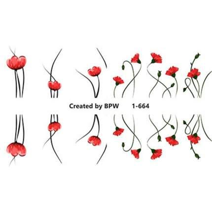 BPW.Style Слайдер-дизайн «Цветы» №1-664