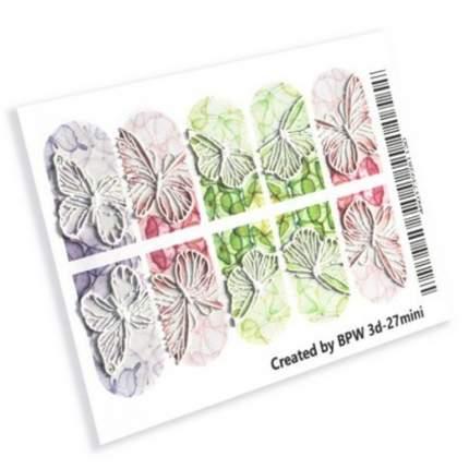 BPW.Style 3D-слайдер-дизайн «Бабочки» №3d-27 mini